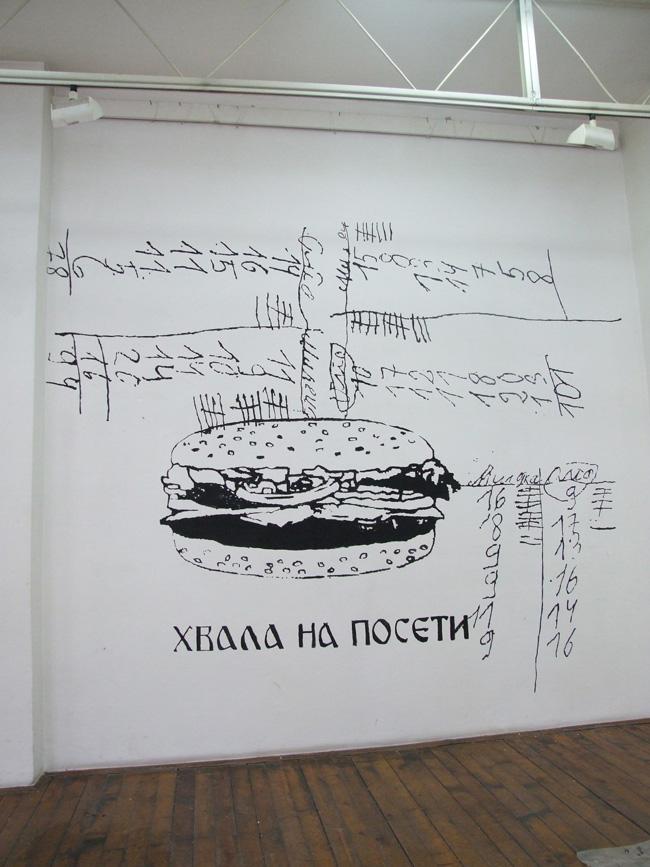 adimitrijevic003
