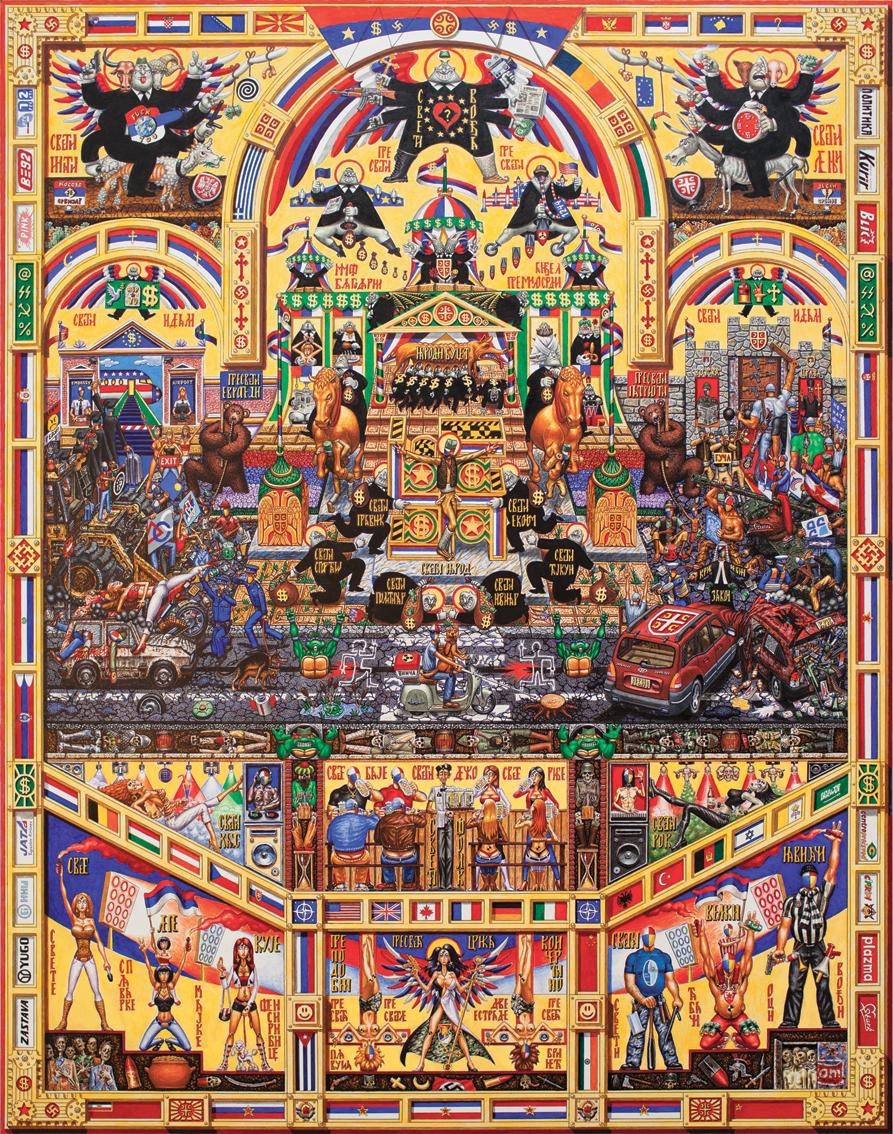 Iconostasis of serbism