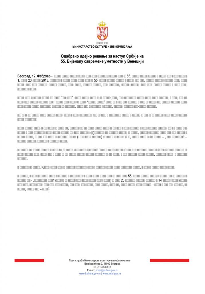 Microsoft Word - ana najava Venecija(1).doc