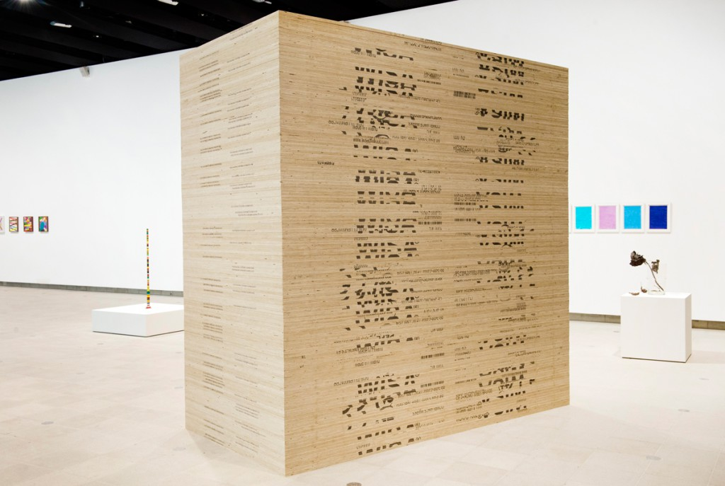 Work-No.-1805,-2014,-Martin-Creed,-What's-the-point-of-it,-Hayward-Gallery,-2014-Installation-view,-photo-Linda-Nylind-(23)