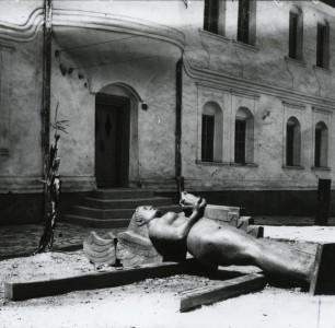 Muzej kao epizoda: Muzej savremene umetnosti u Beogradu (1929–1935)
