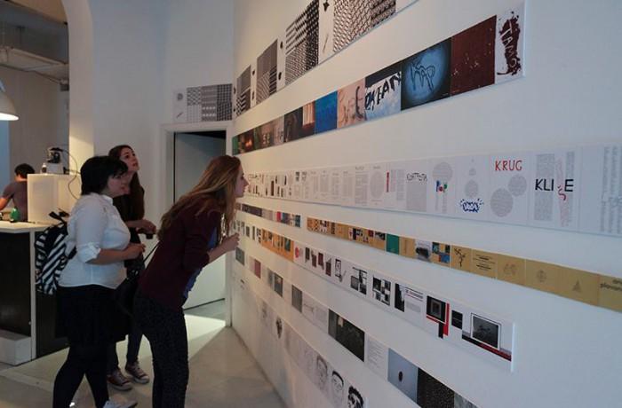 Prva godišnja izložba studenata FMK