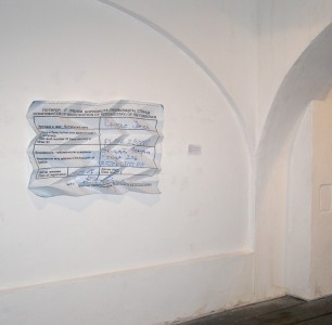 Jason Cantoro / Trag od papira