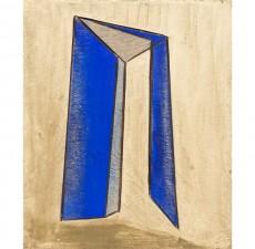 Kosta Bogdanović / Skulpture i reljefi 1960-2012