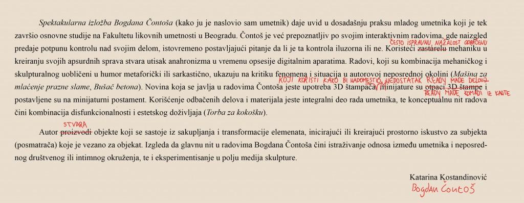 Idealno rešenje za katalog izložbe Spektakularna izložba Bogdana Čontoša,  Galerija Stepenište, Šumatovačka, Beograd (2017)