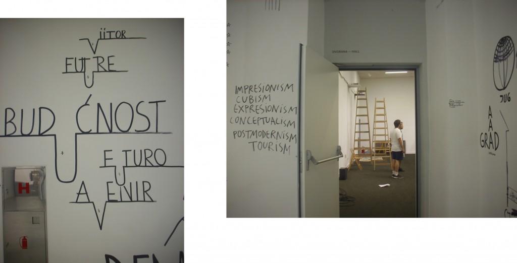 12a Rijeka, Muzej moderne i suvremene umjetnosti, DAN PERJOVSCHI, Izvještaj iz Istre, 2018.